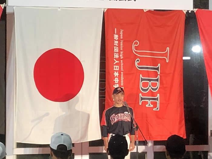 掲示板 高校 総合 県 埼玉 野球